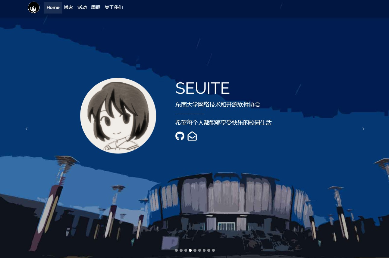 Easy to use hugo theme used by SEUITE